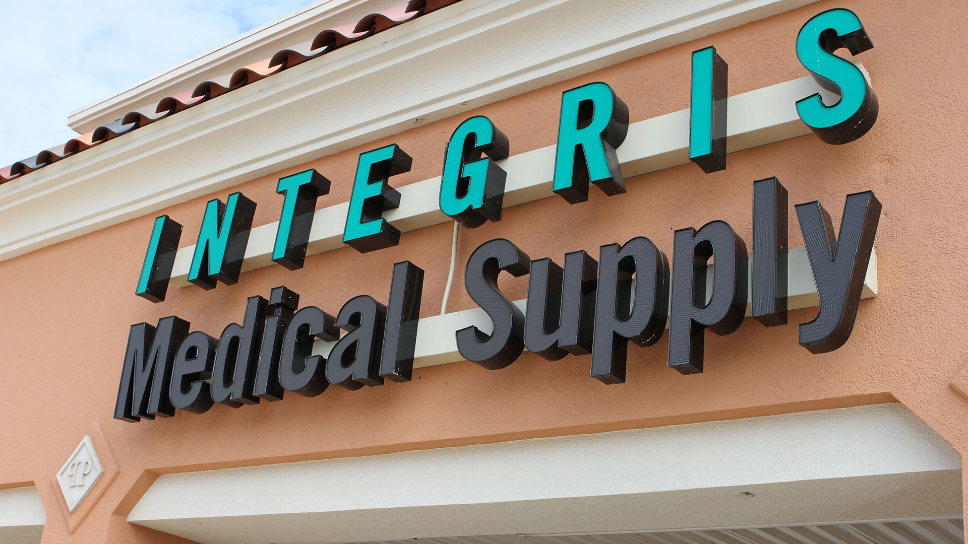 INTEGRIS Medical Supply